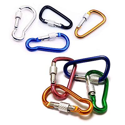 (10入)(4.7cm 5cm)加鎖扣D型環 鑰匙圈 相機包 吊飾掛勾 D字扣環 背包扣