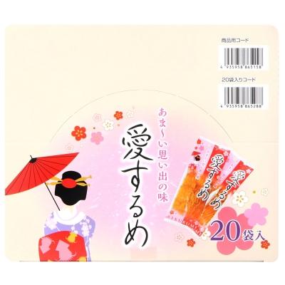一榮食品 愛魷魚燒(100g)