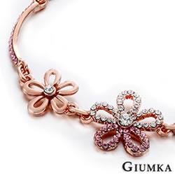 GIUMKA 甜蜜花精靈 手鍊-玫瑰金