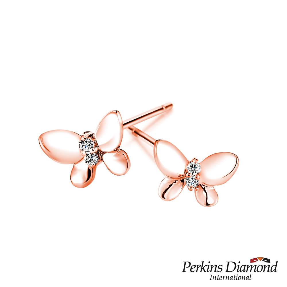 PERKINS 伯金仕 - Butterfly玫瑰金系列 鑽石耳環