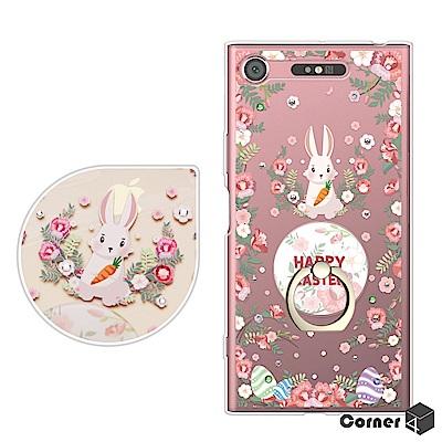 Corner4 Sony Xperia XZ1 奧地利彩鑽指環扣雙料手機殼-蛋蛋...