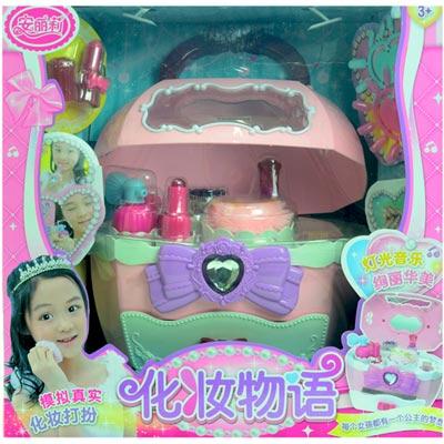 《美麗物語》女孩最愛家家酒系列擬真裝扮玩具手提化妝箱