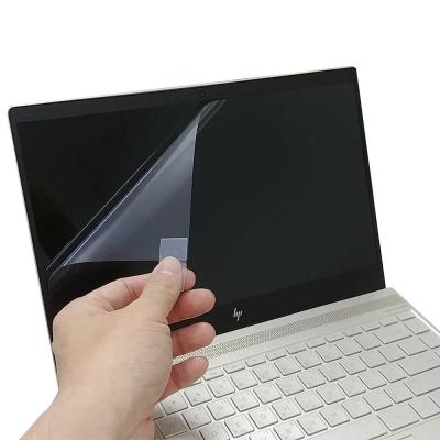 EZstick HP Envy 13 13-adxxxTX adxxxTU 專用螢幕貼