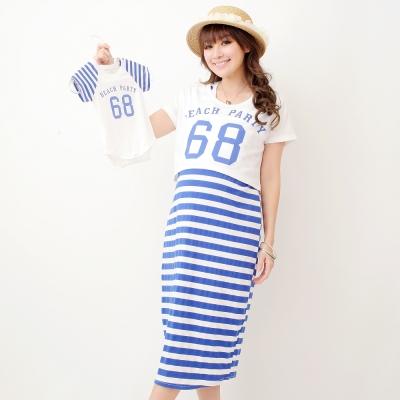 Keep-Chic孕婦裝-海洋條紋兩件式休閒親子裝