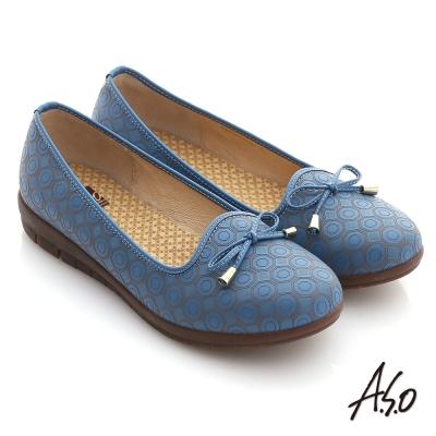 A.S.O 輕漾樂活 全真皮復古雷雕舒適平底鞋 藍