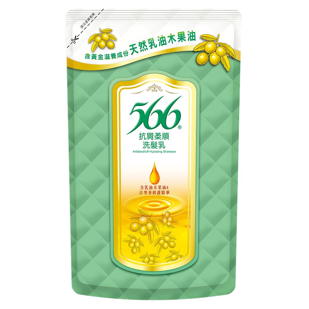 566 抗屑柔順洗髮乳 510g
