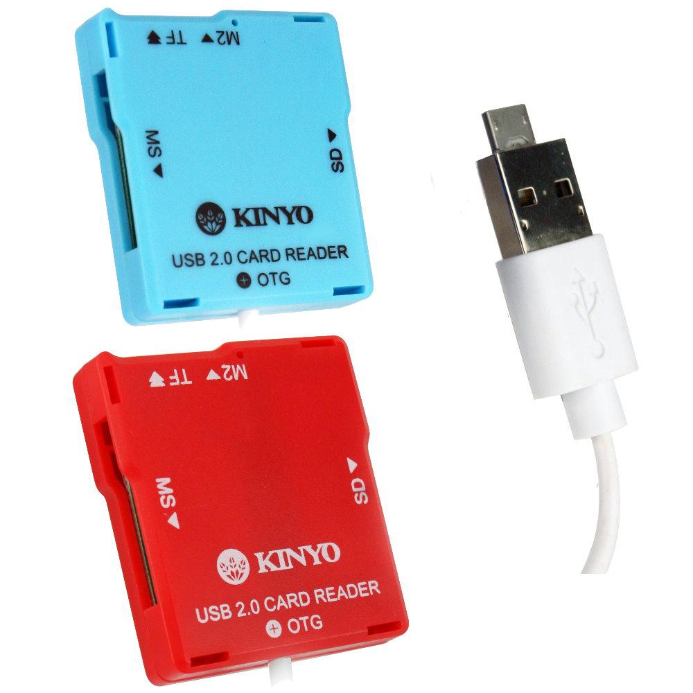 KINYO OTG專利插頭多合一讀卡機(KCR365)