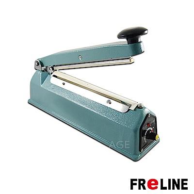 [時時樂限定]FReLINE手壓式加熱封口機SF-200TW