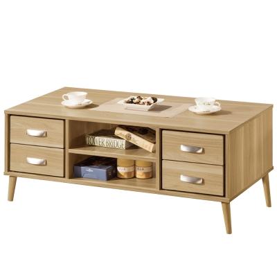 品家居-伊爾莎4尺木紋大茶几-120-5x60-5