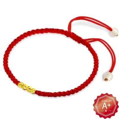 A+ 四季平安 千足黃金轉運珠紅繩手鍊