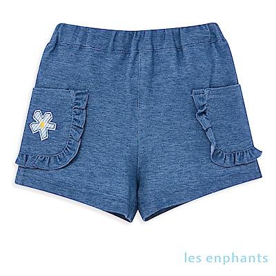 les enphants 荷葉口袋斜紋牛仔鬆緊短褲 灰藍