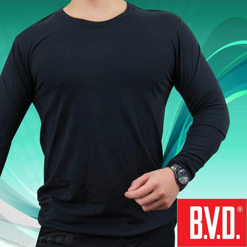 BVD 光動能迅熱圓領長袖衫-台灣製造(2入組)