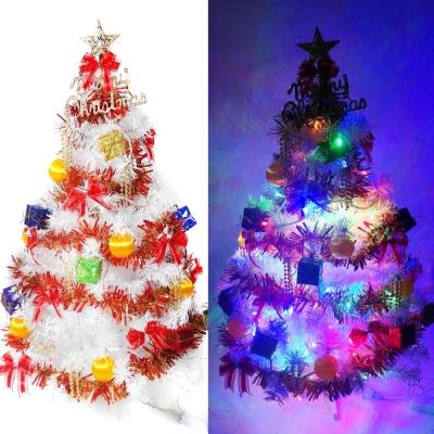 豪華夢幻白色聖誕樹 紅彩禮物盒90cm +100燈LED燈彩光(含跳機控制