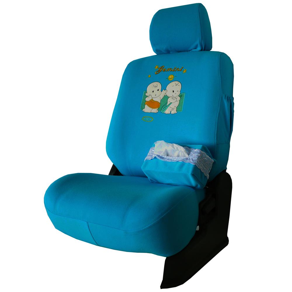 【葵花】量身訂做-汽車椅套-布料-萊卡雙童-雙前座