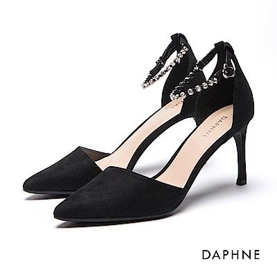 達芙妮DAPHNE 高跟鞋-水鑽一字踝帶挖空尖頭高跟鞋-黑
