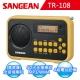 SANGEAN SD錄放收音機(TR-108) product thumbnail 1