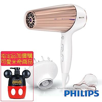 飛利浦溫控天使護髮吹風機  HP8280(快速到貨)
