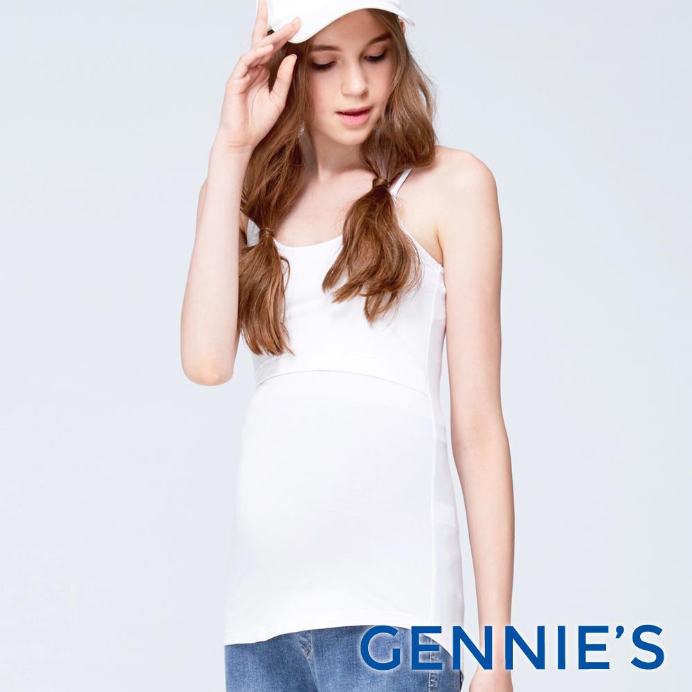 Gennies專櫃-搭細肩帶哺乳短版背心(D3V02-白)-M