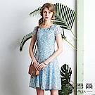 麥雪爾 天空藍蕾絲織花收腰傘擺洋裝