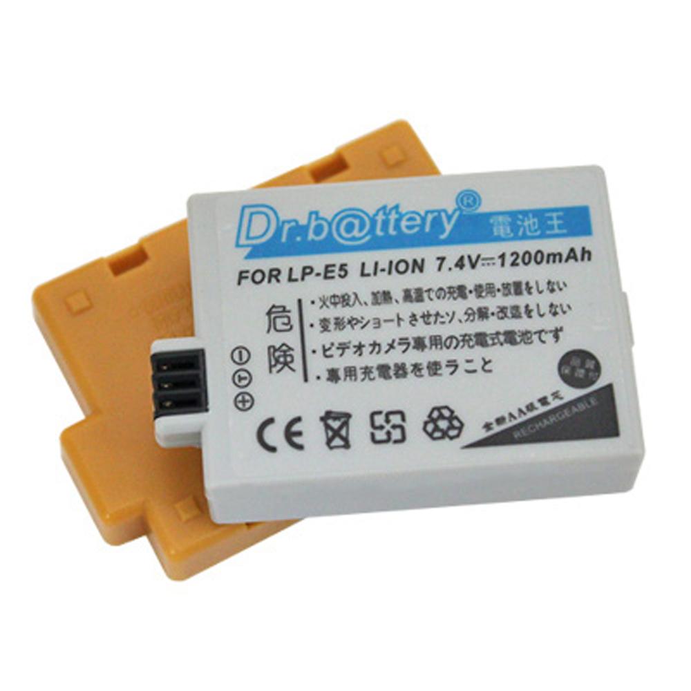 電池王 For CANON LP-E5 高容量鋰電池