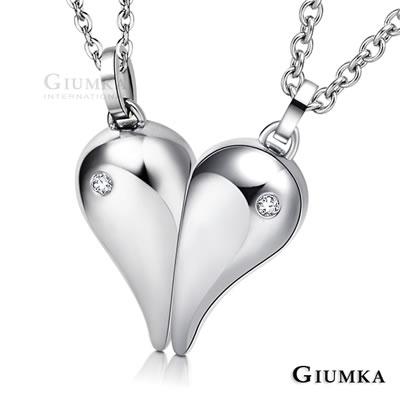 GIUMKA白鋼項鍊情侶對鍊 攜愛一生一對價格