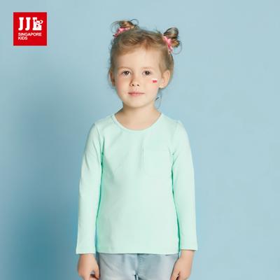 JJLKIDS 糖果色口袋素面上衣(薄荷綠)