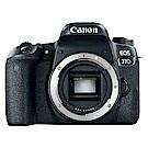 【超值組】Canon EOS 77D 單機身 (公司貨)