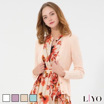LIYO理優素色羅紋針織外套(淺橘色)