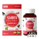 日本味王-蔓越莓口含錠升級版(60粒/盒)