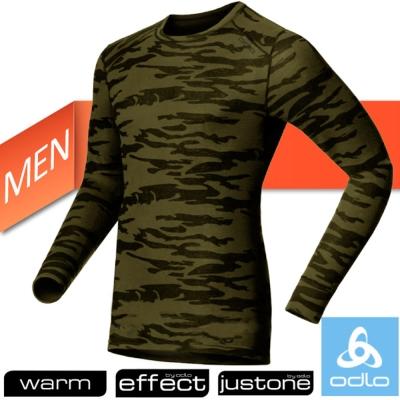 【瑞士 ODLO】WARM EFFECT 男圓領專業機能型銀離子保暖內衣/綠迷彩