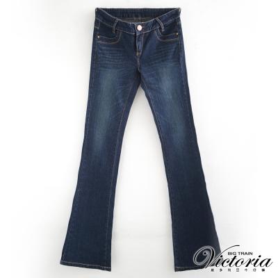 Victoria 後袋V字燙鑽靴型褲-女-深藍