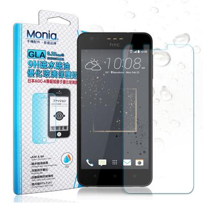 MONIA HTC Desire 10 lifestyle/825 日本疏水疏油鋼化玻璃膜