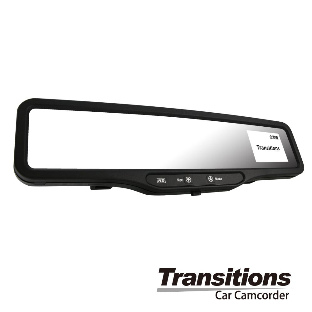 [快]全視線X300 HD720P後視鏡型行車記錄器