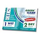 GREEN CLEAN綠色清潔 辦公室清潔乾濕巾5入 C2100