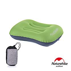 Naturehike戶外旅行 超輕便攜式口袋充氣睡枕 升級款 果綠色-急