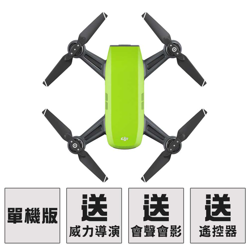 DJI曉SPARK迷你航拍機新芽綠-單機標準版無遙控器新手訓練課程