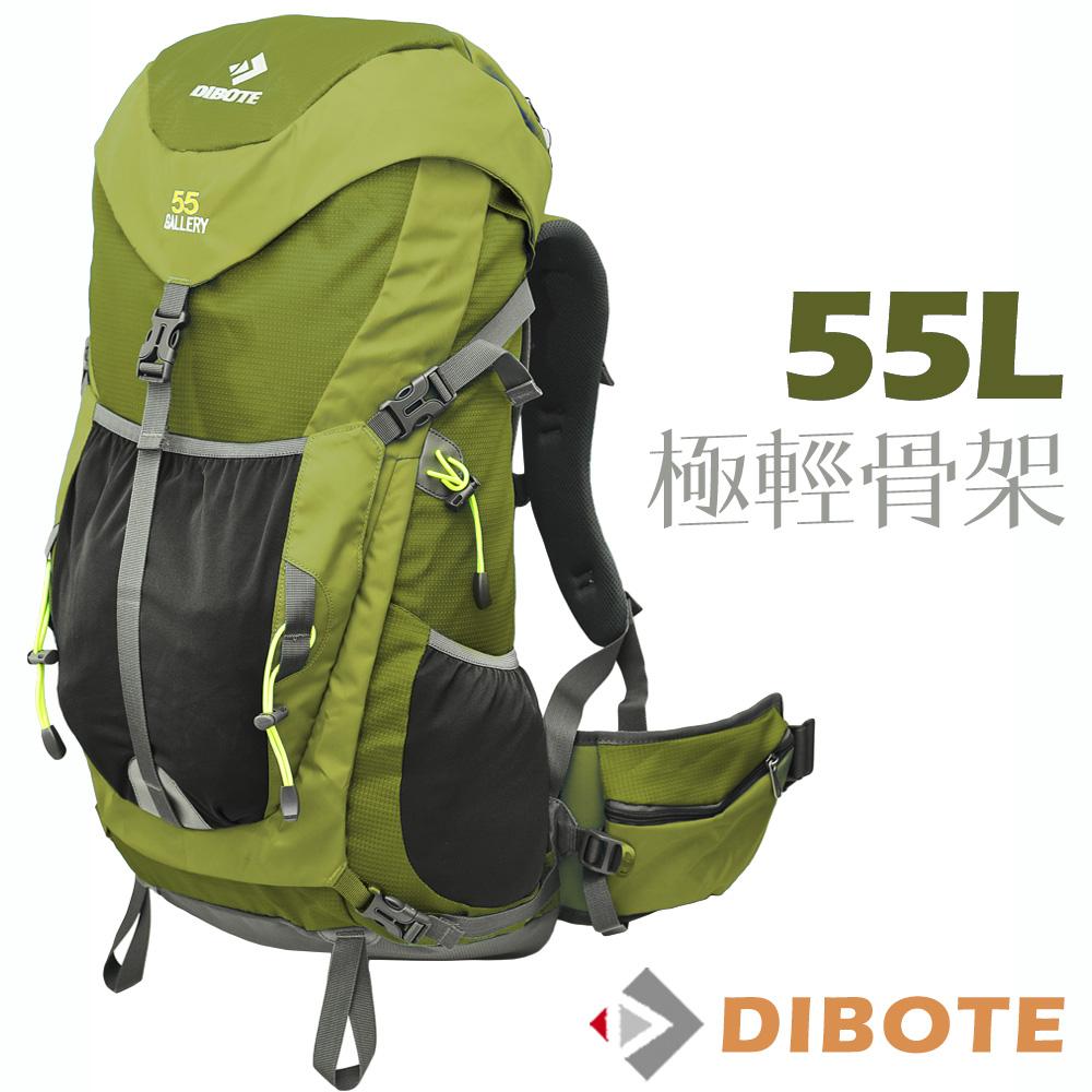 迪伯特DIBOTE 極輕。人體工學55L登山背包/登山包 (綠)