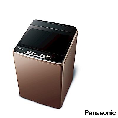 Panasonic國際牌16kg超變頻直立式洗衣機 NA-V178EB/PN