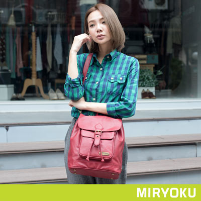 MIRYOKU-清新簡約系列-活力束繩兩用後揹包