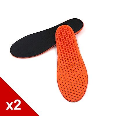 糊塗鞋匠 優質鞋材 C135 EVA蜂窩運動鞋墊 (2雙/組)