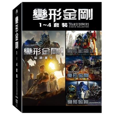 變形金剛-1-4-套裝-DVD