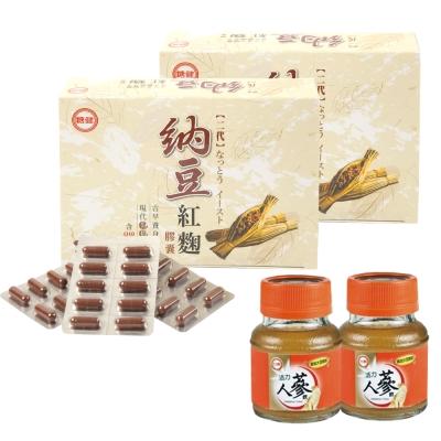 糖健-二代納豆紅麴膠囊-60粒-2盒-即期良品-贈