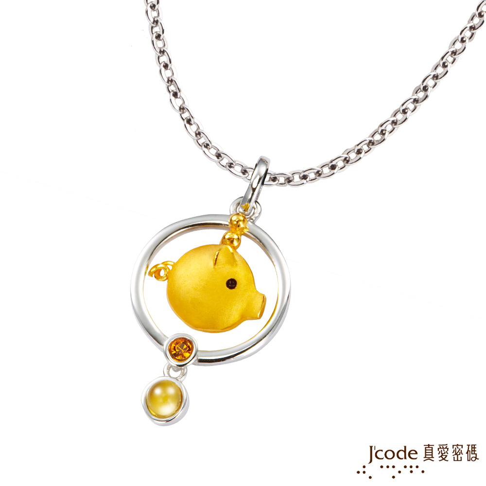 J'code真愛密碼 土之豬黃金/純銀/水晶墜子 送項鍊