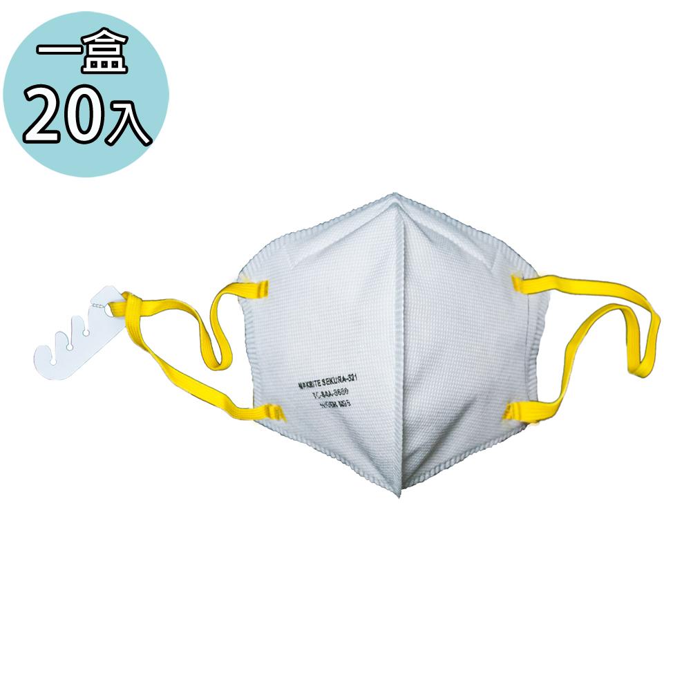 淨舒式 美規N95 耳掛式杯狀防護口罩 一盒20入