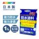 日本強力防水/防壁癌塗料1L product thumbnail 1