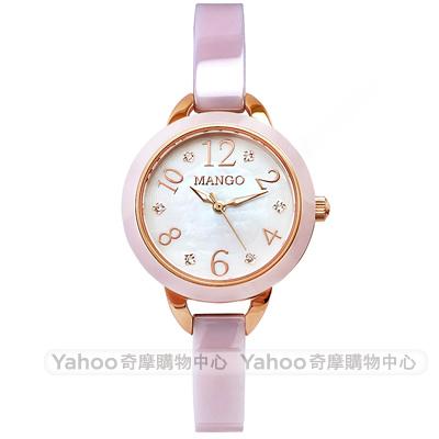 MANGO 優雅晶鑽珍珠貝陶瓷手錶-粉x玫瑰金/25mm