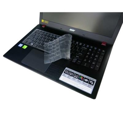 EZstick ACER Aspire E15 E5-575 G 專用 奈米銀TPU鍵盤膜