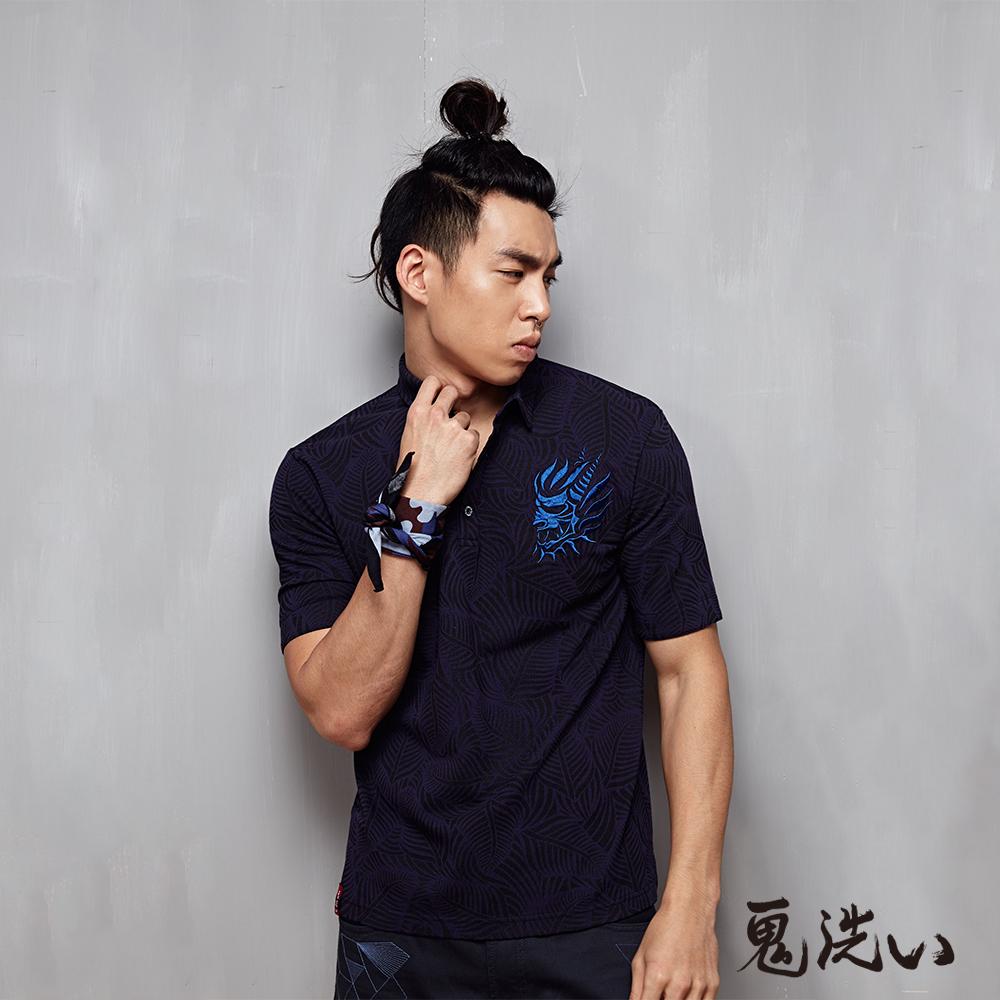 鬼洗 BLUE WAY 繡鬼頭花版短袖polo衫