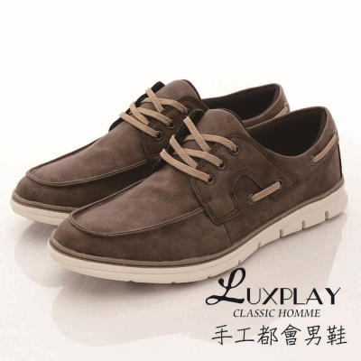 LUXPLAY男款雲彩風低調時尚 多功能休閒鞋 - M873咖