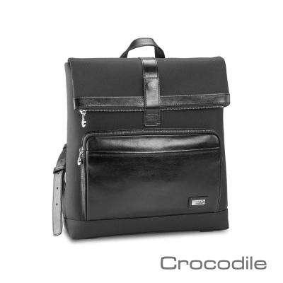 Crocodile Snapper 系列翻蓋防潑水後背包 0104-07506